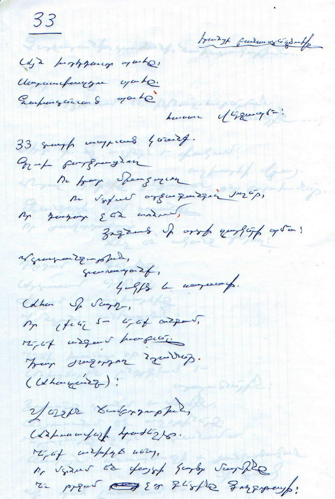 armeno3