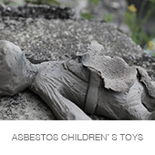 ASBESTOS CHILDREN' S TOYS copia