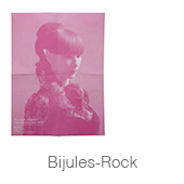 Bijules-Rock-Collection-Invite1 copia