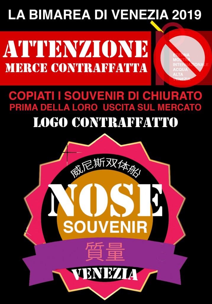 MOSE_locandina_contraffatto_01psd