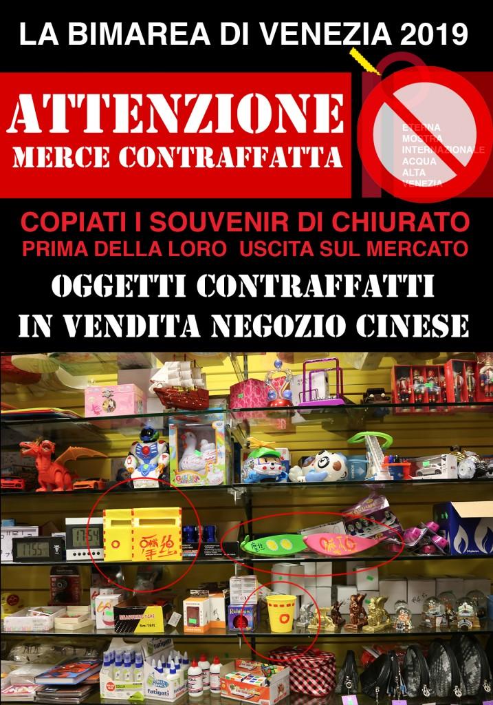 MOSE_locandina_contraffatto_06
