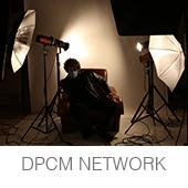 dpcmnetwork
